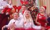 Piękni I Młodzi – To Nasze Święta